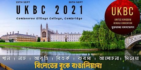 UK Bengali Convention 2021 tickets