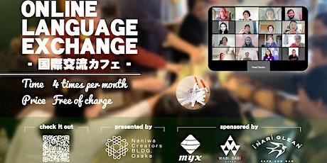Online Free Language Exchange! tickets
