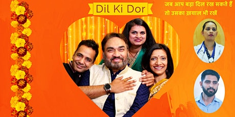 Online Screening of Dil Ki Dor (दिल की डोर) (US) - 7/31 tickets