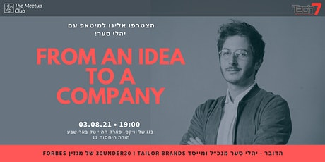 Meetup - From an idea to a company tickets