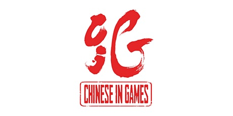 Chinese in Games - 职业规划三板斧 之 Product & Design 篇 tickets
