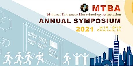 2021 MTBA Annual Symposium tickets