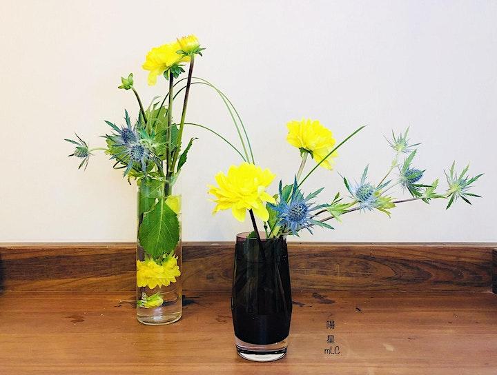 Contemporary Qixi Romance With Ikebana image