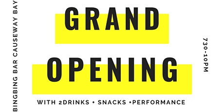 Grand Opening of Di-Comm: The Show tickets