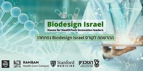 Biodesign  Israel Open Day tickets