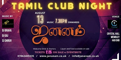 Jananam Club night/Launch party tickets