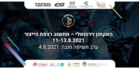 HACK IIoT 2 - Industrial Internet of Things & Smart Industry 2nd Hackathon tickets
