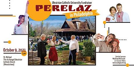 Perelaz in Philadelphia tickets