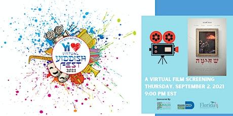 "Award-Winning Short Film ""Shehita"" - a virtual film screening tickets"