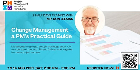 Change Management – a PM's Practical Guide tickets