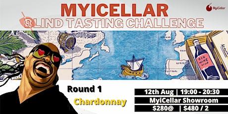 Blind Tasting Challenge 世界巡迴盲品挑戰賽 第一站 -  Chardonnay  | MyiCellar 雲窖 tickets