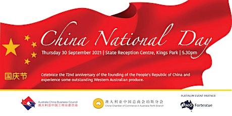 ACBC WA & CCCA China National Day Celebrations 2021 tickets