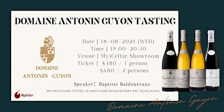 Domaine Antonin Guyon Tasting tickets