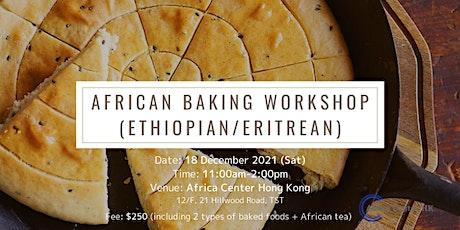 African Baking Workshop (Ethiopian/Eritrean) tickets