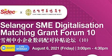 SME Digitalisation Matching Grant Forum 10 tickets