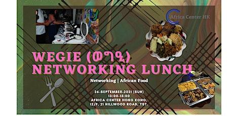 Wegie (ወግዒ) Networking Lunch tickets