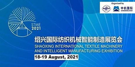 Shaoxing International Textile Machinery and Intelligent Manufacturing Exhi tickets