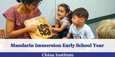 Early School Year Program Open House tickets
