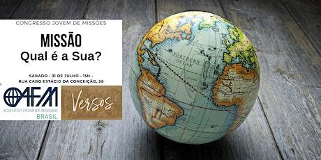 Congresso Jovem de Missões - Sábado, 31 de julho de 2021 ingressos