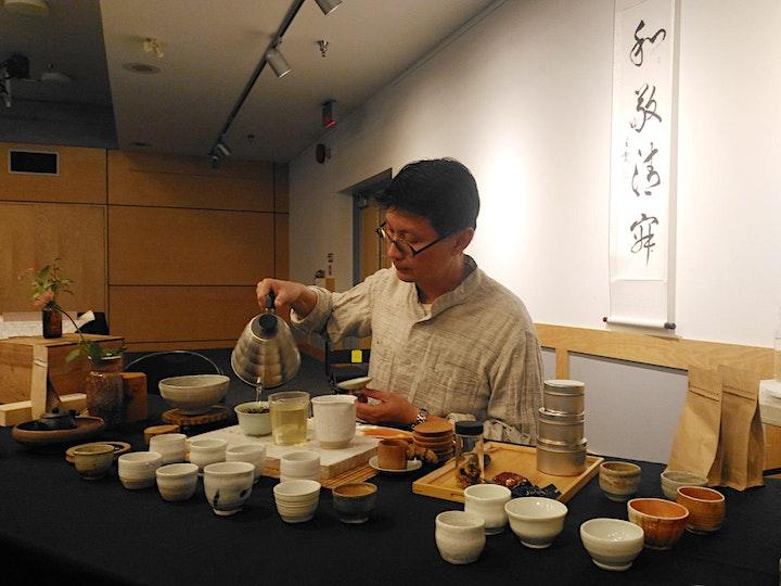 缺憾之供中文茶话会与导览 Imperfect Offerings Tea and Tour image