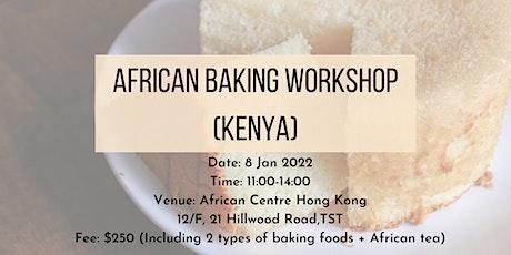 African Baking Workshop (Kenya) tickets