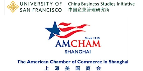 AmCham Shanghai China Business Report US Launchand Panel Discussions tickets