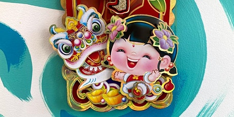 Chinese Rhymes tickets