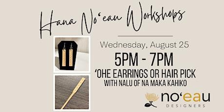 Hana Noʻeau - ʻOhe Carving (Earrings or Hair Pick) Workshop tickets