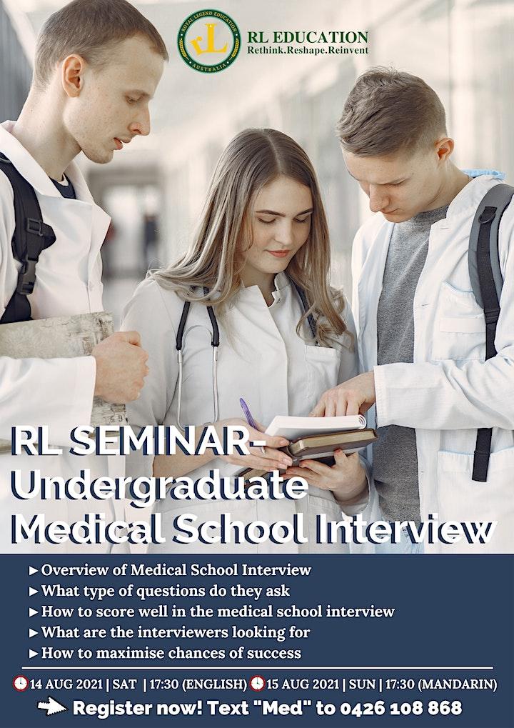 Undergraduate Medical School Interview Seminar image