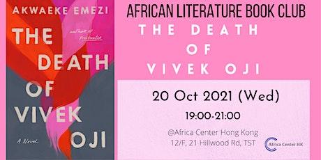 African Literature Book Club |The death of Vivek Oji tickets