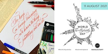 World Calligraphy Day 2021 Online Brush Flourishing Calligraphy Workshop tickets