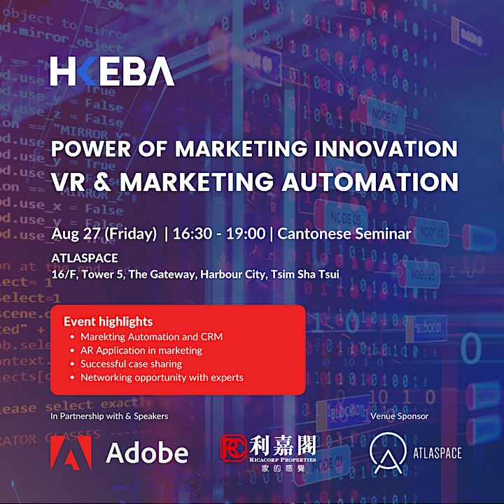The Power of Marketing Innovation — VR & Marketing Automation image