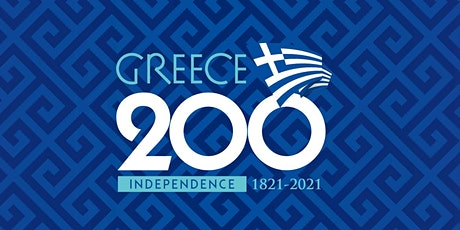 '1821' A Charity Gala to Celebrate the Bicentennial of Greek Independence tickets