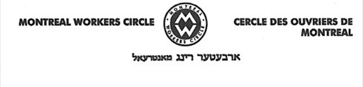 """Jeffrey Shandler: """"Yiddish: Biography of a Language"""" image"""