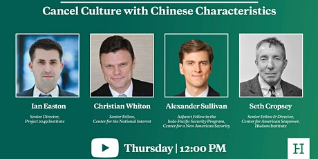 Virtual Event | Cancel Culture with Chinese Characteristics tickets
