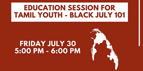 Education Session - Black July 101 tickets