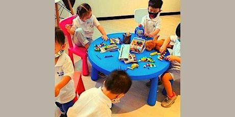 """""""Learn Preschool Memory Techniques That Break World Records."""" tickets"""