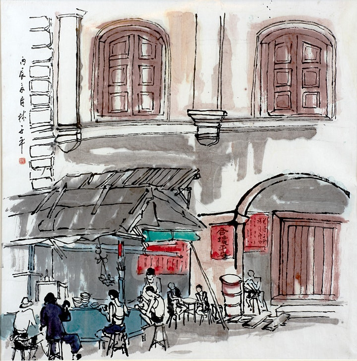 Celebrate Singapore's 56th With A Century of Lim Tze Peng's Artworks image