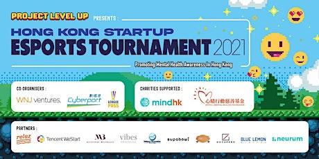Hong Kong Startup Esports Tournament 2021 tickets