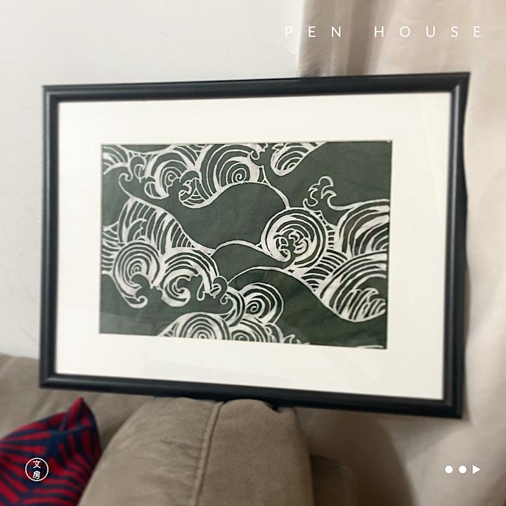 印尼傳統Batik蠟染工作坊 image