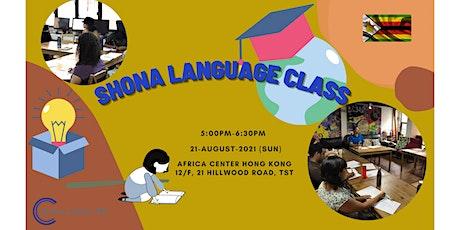 Shona Language Class tickets