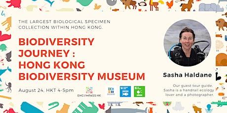 Biodiversity Journey to Hong Kong Biodiversity Museum tickets