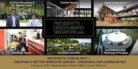 President*s Design Award 2020 Recipients' Forum Part 1 tickets