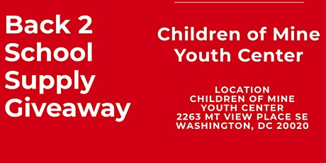 Back 2 School Supply Giveaway tickets