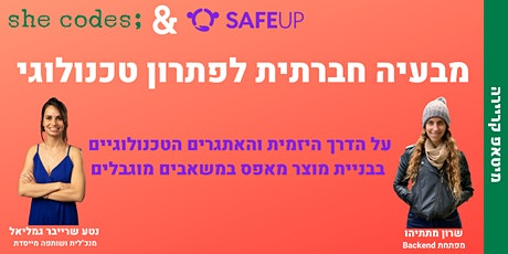   SAFEUP and she codes;   03.8.21  20:00 tickets