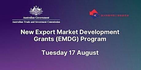 New Export Market Development Grants Program tickets