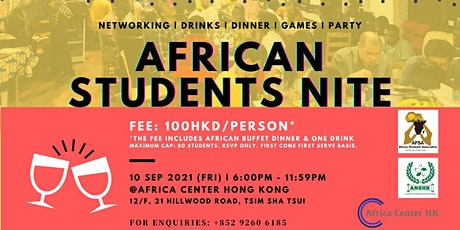 African Students Nite tickets
