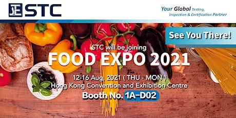 STC - Food Expo 2021 via HKCTC tickets