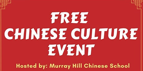FREE CHINESE CULTURE EVENT tickets
