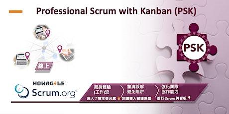 Scrum.org : 專業 Scrum 與看板培訓 • Professional Scrum with Kanban【Mandarin】 tickets